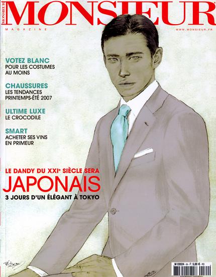 Monsieur - Japanese Dandy